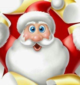 Свободный Дед Мороз