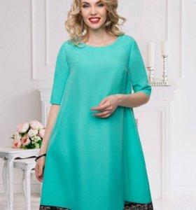 Мятное платье для шикарной женщины!
