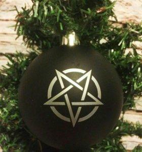 Новое шарик новогодний с пентаграммой