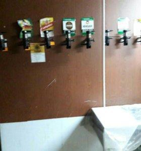 Холодильное установка