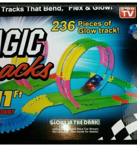 Magic tracks !!! 236!!!