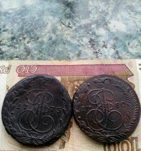 Медные монеты Екатерины 2