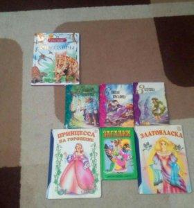 Книги для детей 5-6 лет!!