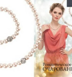 Ожерелье и браслет