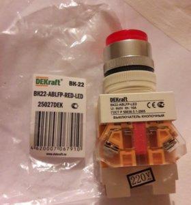 Dekraft Bk22-ABLFP-RED-LED