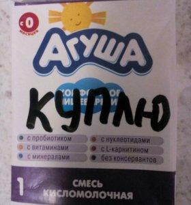 Агуша кисломолочная