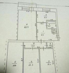 Квартира, 4 комнаты, 87.5 м²