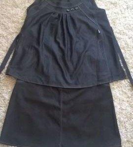 Комплект одежды для беременных из 4 х вещей