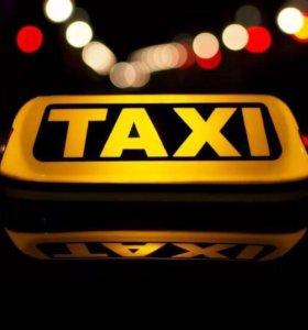 Такси «Волга»