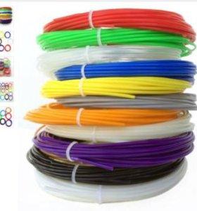 3D пластиковая нить PLA 1,75 мм, 20цвет по 5метр,