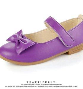Новые нарядные туфельки (размер 30)