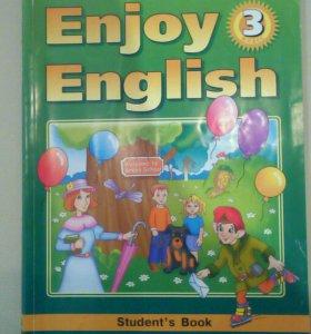 Учебник английского языка для 3 класса .