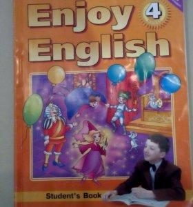 Учебник английского языка для 4 класса.
