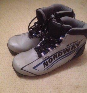 Лыжные ботинки 39
