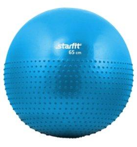 Мяч гимнастический полумассажный 65 см GB-201