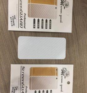2 Матовые пленки на заднюю панель iPhone 5s, 5с