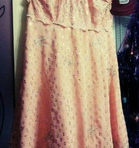Платье для беременных вечернее.