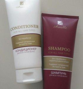 Безсульфатные, шампунь и бальзам для волос
