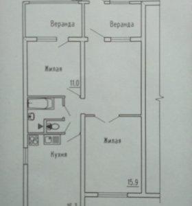 Квартира, 2 комнаты, 61.4 м²