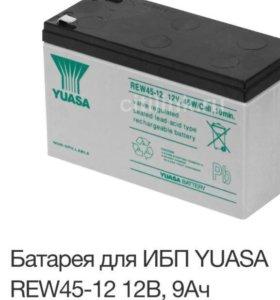 Батарея для ИБП(бесперебойников)