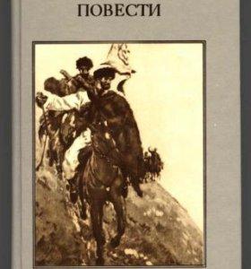 Толстой Лев Николаевич. Повести