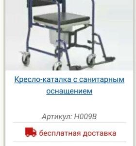 Инвалидное кресло комнатное с туалетом