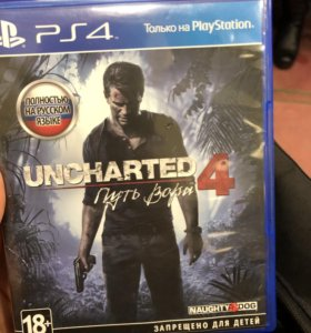 UHCHARTED 4 / Игра PS4