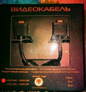 Видеокабель VGA для Pc 5 метров