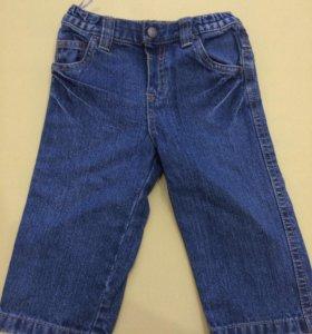 Подарю джинсы и кофточку на мальчика