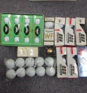 Мячи(шары) для гольфа