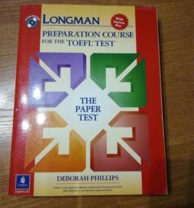 Подготовительный курс для сдачи TOEFL