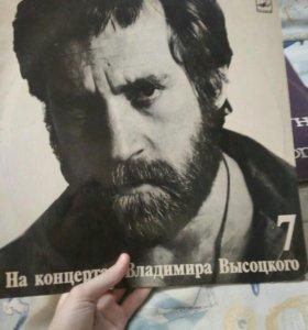 Виниловая пластинка Высоцкого