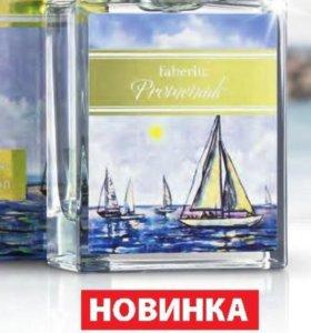 Парфюм новый Promenade Faberlic 30 мл