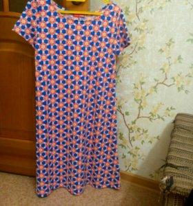 Платье!Срочно!