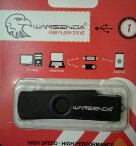 Flash накопитель, 16 Гб. Для смартфонов и ПК