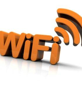 Настройка Wi-Fi - роутеров