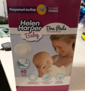 "Прокладки для груди ""Helen Harper"""