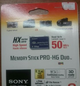 Memory Stick PRO-HG Duo