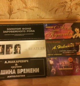 Аудиокассеты кассеты с музыкой