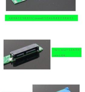 Lenovo ideapad 310/510 Optibay