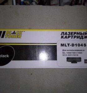 Картридж Hi-Black (HB-MLT-D104S) для Samsung