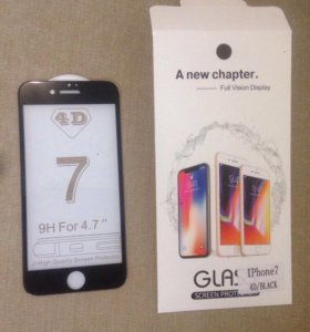 4D защитные стекла на iPhone 6,7