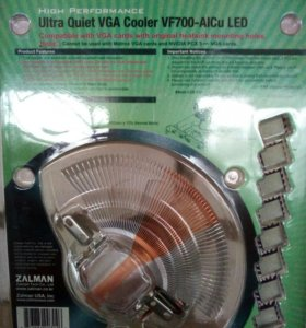 Кулер для видеокарты ZALMAN vf700-alcu led