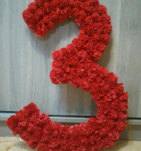 Цифра три на день рождения