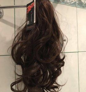 Хвостик из искусственных волос