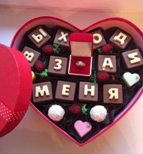 Шоколадные буквы )