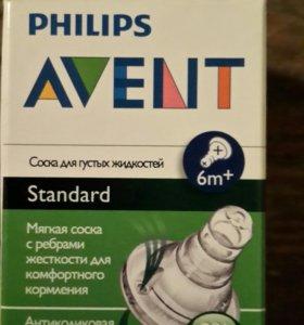 Соска на бутылочку Avent Новая