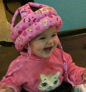 Защитный шлем для малыша(противоударный)