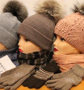 Женская шапка с помпоном из натурального меха+шарф