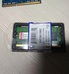 Новая Оперативная память DDR-3 1600